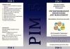 5th Scientific Conference: Entrepreneurship, Engineering...